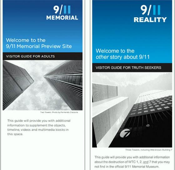 9-11-fake-museum-brouchure
